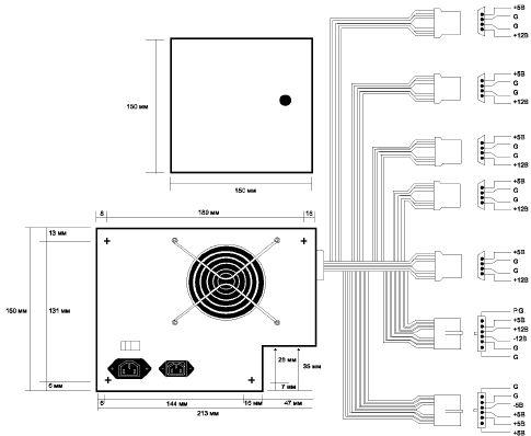 Рис. 6.3. Блок питания стандарта AT/Tower: G ...