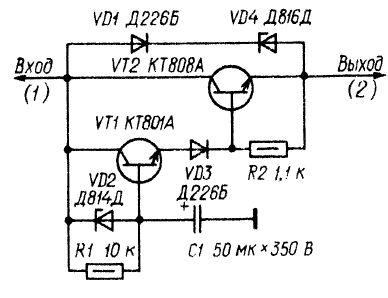 изучил Египте, схема активного фильтра блока питания на транзисторах исчисления тарифа