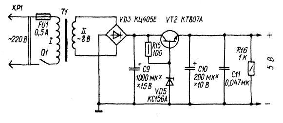 Регулирующий транзистор VT2