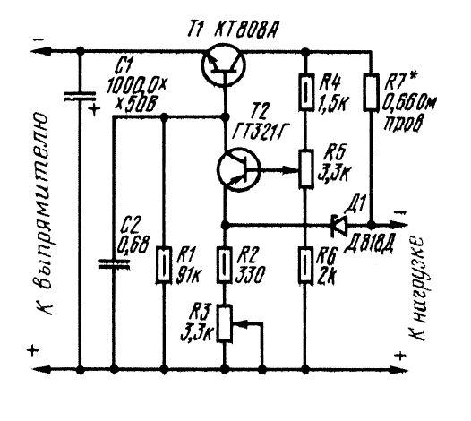 Радиоэлектроника. istochniki