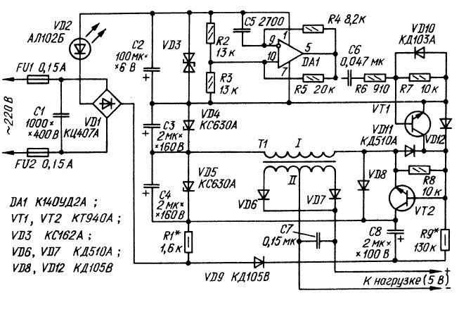 импульсный блок питания схема на транзисторах Мир схем.