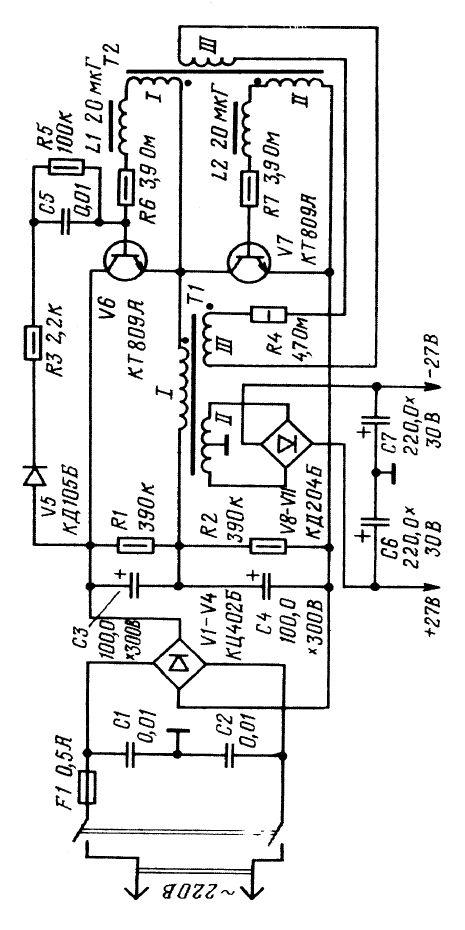обмотки трансформатора схема соединения и группы