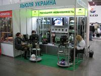 Хьюля Украина